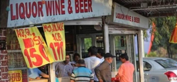 शराब-के-शौकीनों-के-लिए-बुरी-खबर,-यहां-नहीं-मिलेगी-अब-'लाल-परी'