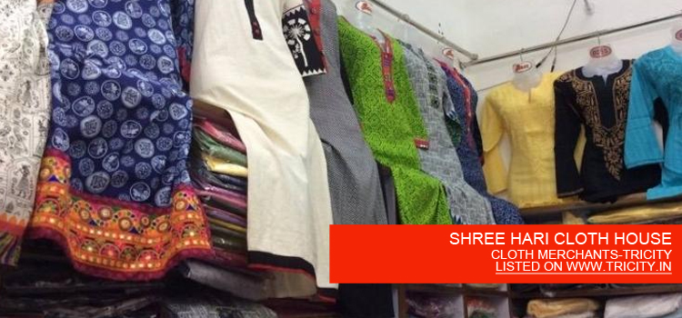 SHREE-HARI-CLOTH-HOUSE