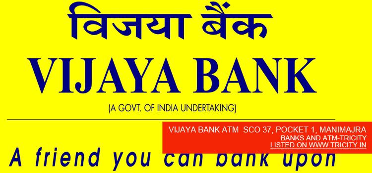 VIJAYA-BANK-ATM--SCO-37,-POCKET-1,-MANIMAJRA