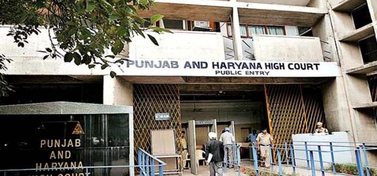 चंडीगढ़-हिंदुस्तान-का-ही-हिस्सा-है-तो-इससे-हाईकोर्ट
