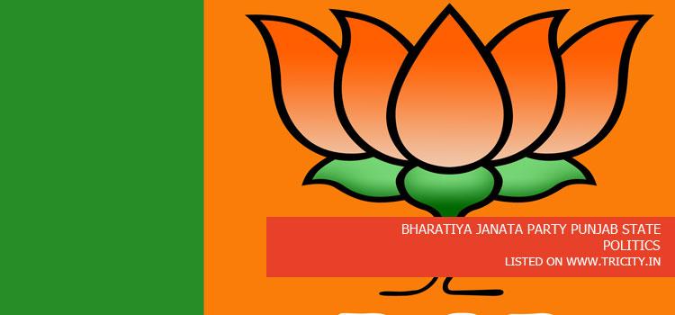 Bharatiya Janata Party Punjab State