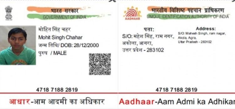 vनहीं-बना-Aadhar-Card,-तो-भूल-जाएं-ये-6-सुविधाएं