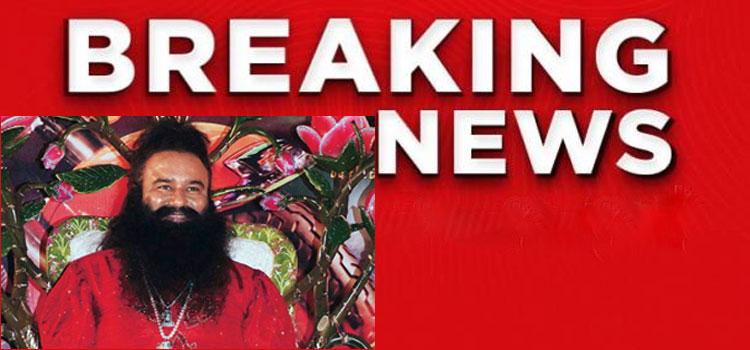 राम रहीम को साध्वी से यौन शोषण का दोषी करार दिया गया है. कोर्ट अब 28 अगस्त को उनकी सजा पर सुनवाई करेगा