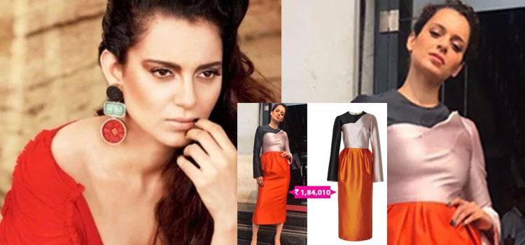 कंगना ने इवेंट में पहने 2 लाख रुपए के कपड़े,