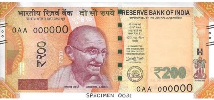 200 Rupee New Note