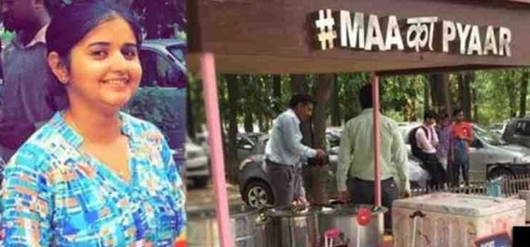 Maa Ka Pyar Food Cart