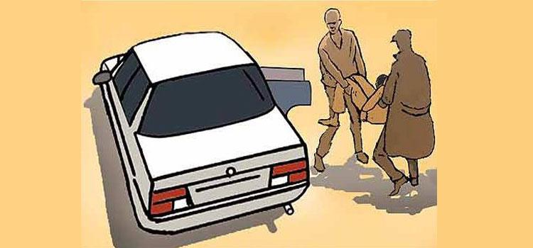 Chandigarh Kidnap Car
