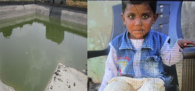 Drown In Water Tank At Hisar Of Haryana