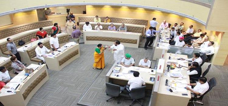 Meeting Of Municipal Council