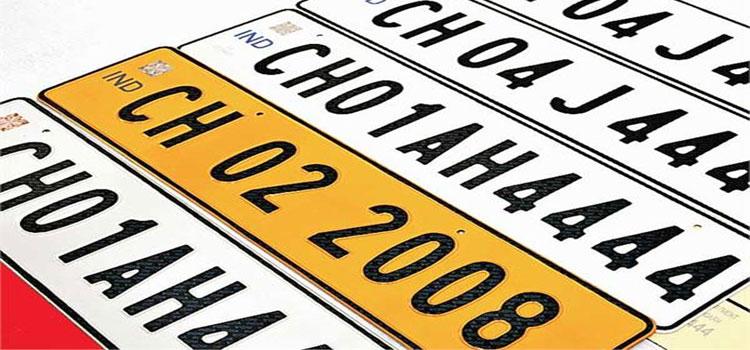Chandigarh Car Vip