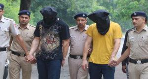 Bank Frauds Chandigarh
