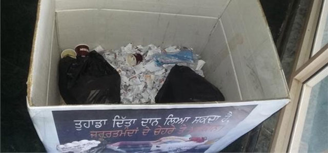 Needy People Boxes Made Dustbins