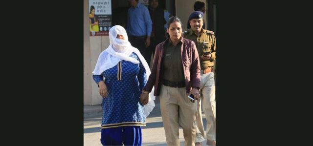 Chandigarh Murder Crime