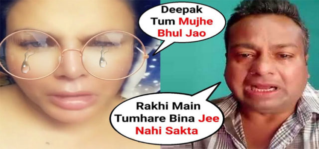 Rakhi Sawant Breakup With Deepak