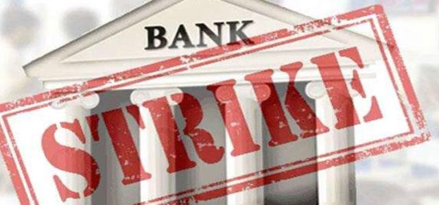Strike Bank