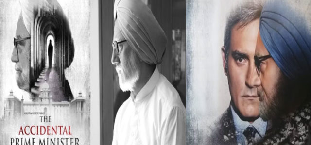 The Accidental Prime Minister
