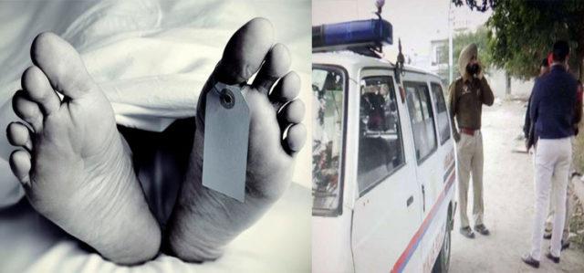 Dead Body Found In Mohali