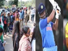 India Vs Australia Mohali Tickets