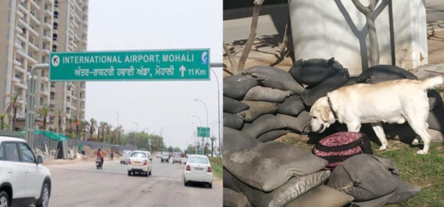 International Airport Mohali