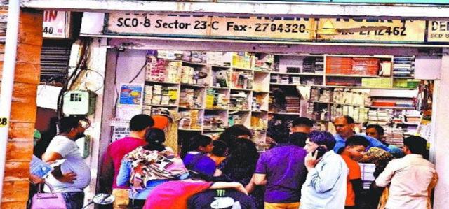 Chandigarh Book Stores