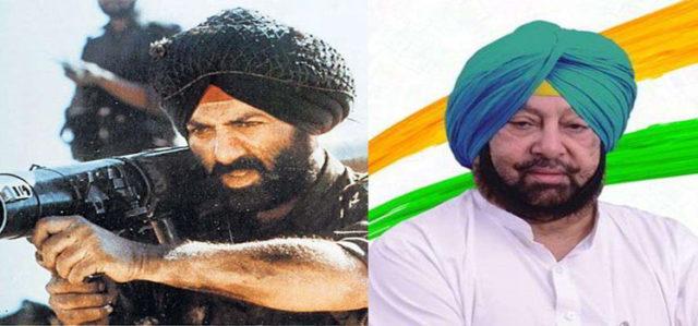Sunny Deol vs Capt Amarinder Singh