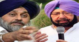 Amarinder Singh And Sukhbir Singh