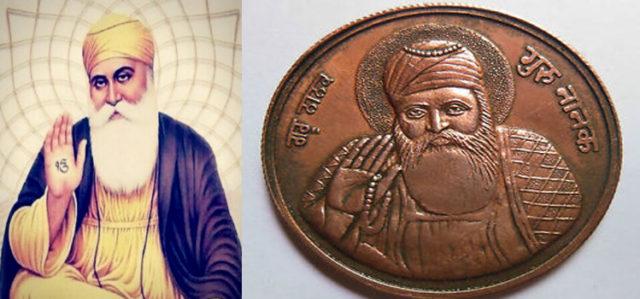 Sri Guru Nanak Dev Ji Coin