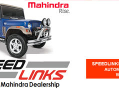 SPEEDLINKS CHANDIGARH