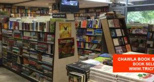 Chawla Book Shop