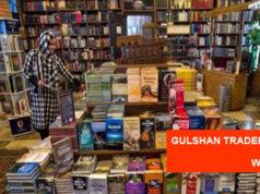 GULSHAN TRADERS BOOK SHOP