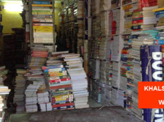 KHALSA BOOK SHOP