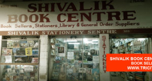 SHIVALIK BOOK CENTER