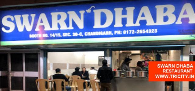 Swarn Dhaba