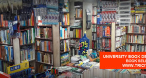 UNIVERSITY BOOK DEPOT