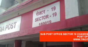 Sub Post Office Sector 19 Chandigarh