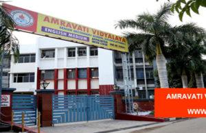 Amravati Vidyalaya