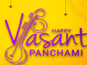 Happy Basant Panchami 2020