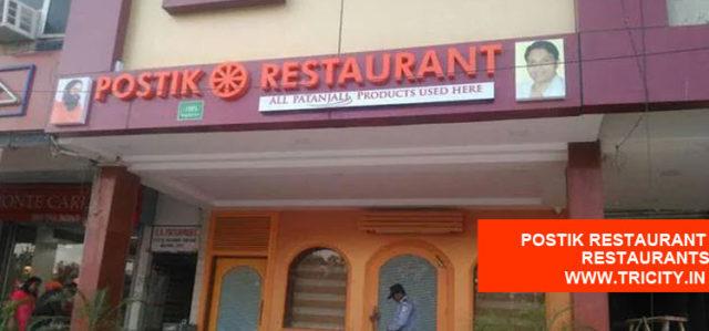 Postik Restaurant